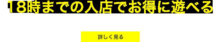 http://yodoyabashi-golf.com/wp/?page_id=2760#price1