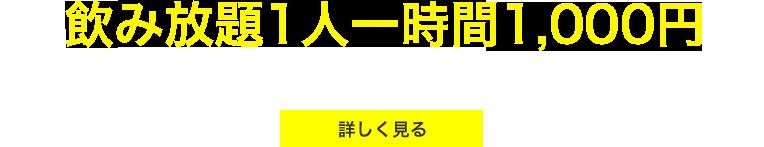 http://yodoyabashi-golf.com/wp/?page_id=2762